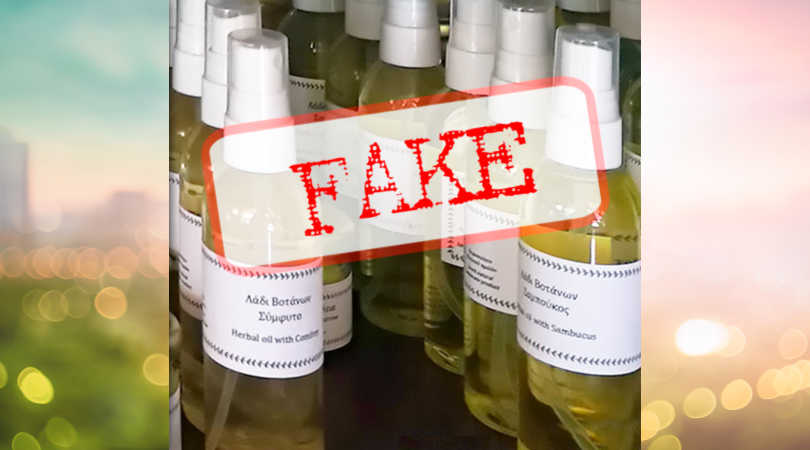 fake herbal greek olive oil