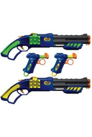 Possible Free Dart Blaster Toy (Home Tester Club)