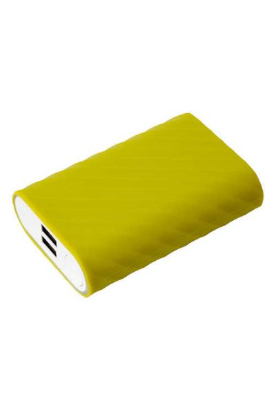Possible Free Two Port Power Bank (Home Tester Club)